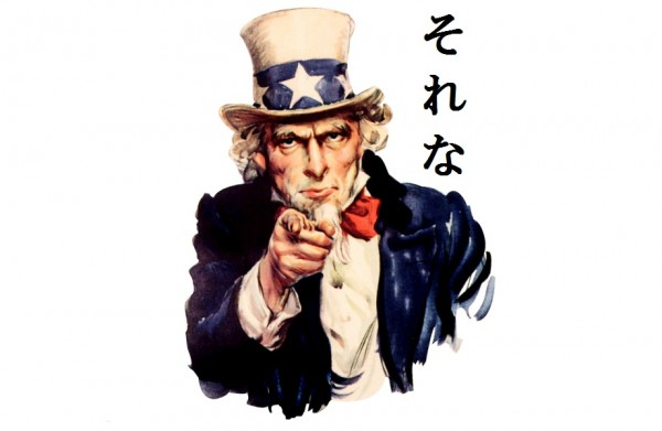446px-Uncle_Sam_pointing_finger1